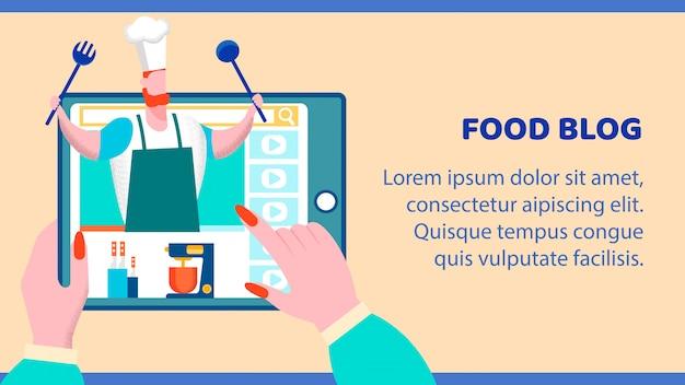 Lebensmittel, das tutorial-blog-flache fahnen-schablone kocht
