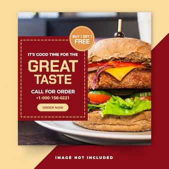 Lebensmittel instagram rabatt post vorlage oder quadratische flyer