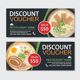 Lebensmittel-schablonendesign des rabattgeschenkgutscheins asiatisches. nudeln eingestellt