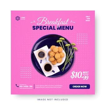 Lebensmittelmenü banner social media post. bearbeitbare social-media-vorlagen für werbeaktionen im menü