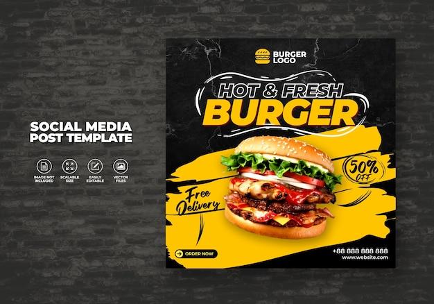 Lebensmittelrestaurant für sozialmedienvorlage spezial super köstliches burgermenü promo