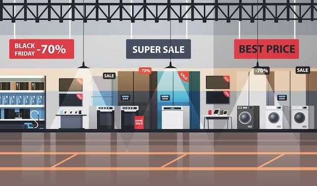 Leer keine menschen elektronikmarkt schwarz freitag großen verkauf förderung rabatt einkaufskonzept haushaltsgeräte laden interieur
