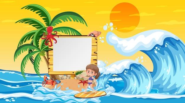 Leere bannervorlage mit kindern im urlaub an der strandsonnenuntergangszene