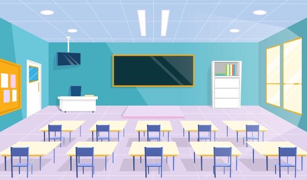 Leere schulklasse - hintergrund für videokonferenzen