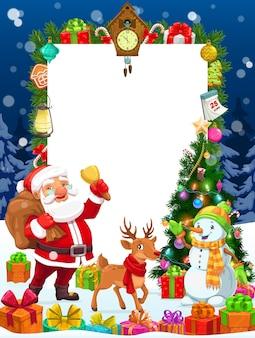 Leere vorlage für weihnachtswinterferien für grußwünsche Premium Vektoren