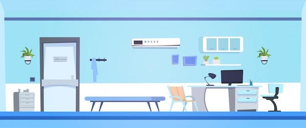 Leerer krankenhauspersonalraum
