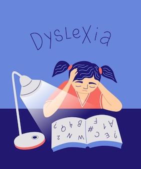 Legasthenie-vektorkonzept junges mädchen schwierigkeiten beim lesen