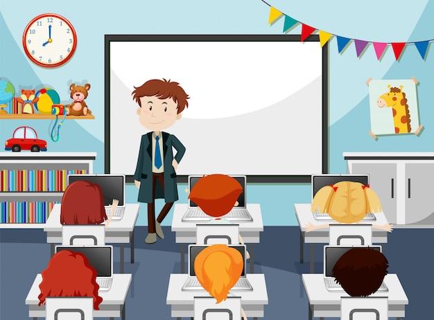 Lehrer in ihm klassenzimmer