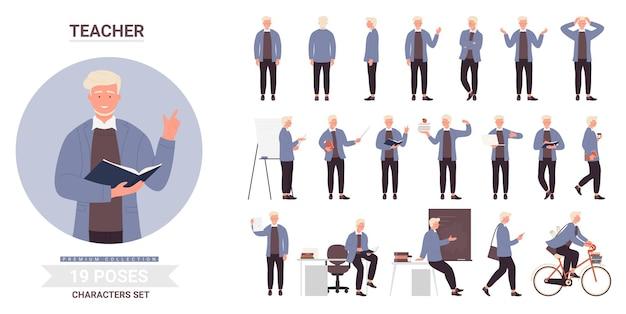 Lehrer oder mann professor arbeit pose set lehre vorder- und rückansicht haltungen