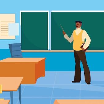 Lehrermann mit klassenzimmer und tafel