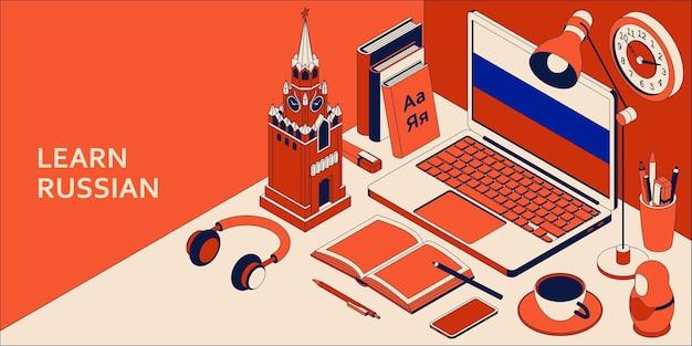 Lernen sie das isometrische konzept der russischen sprache mit offener laptop-illustration