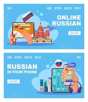 Lernen sie russische sprache online, cartoon menschliche hand halten tablet oder smartphone mit app für studenten, technologie-set