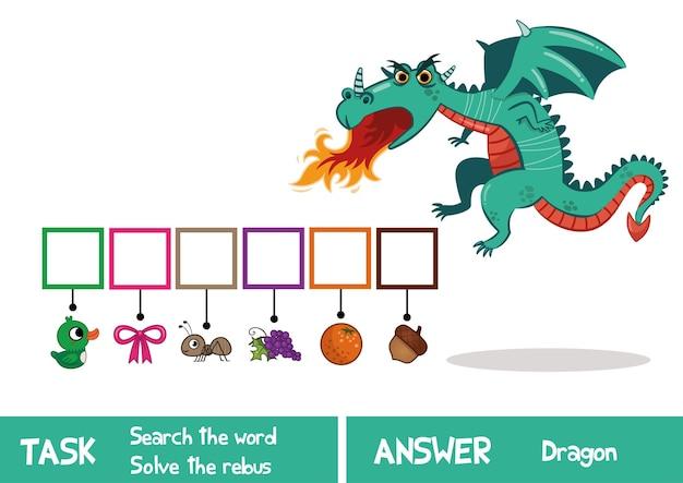 Lernpuzzlespiel für kinder finden sie das versteckte wort dragon vector illustration