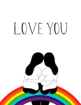 Lesbisches paar. handgezeichnete vektor-illustration.