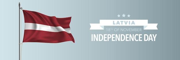 Lettland glückliche unabhängigkeitstag grußkarte, banner-vektor-illustration. lettischer nationalfeiertag 18. november gestaltungselement mit wehender flagge am fahnenmast