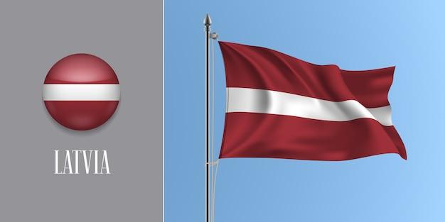 Lettland wehende flagge auf fahnenmast und runder symbolillustration.