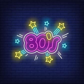 Leuchtender neon-schriftzug aus den achtzigern