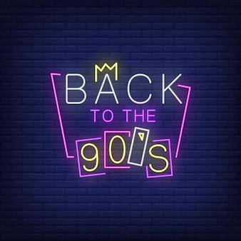 Leuchtender neon-schriftzug aus den neunzigern.