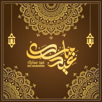 Leuchtendes islamisches mandala für weihnachtskarte Premium Vektoren