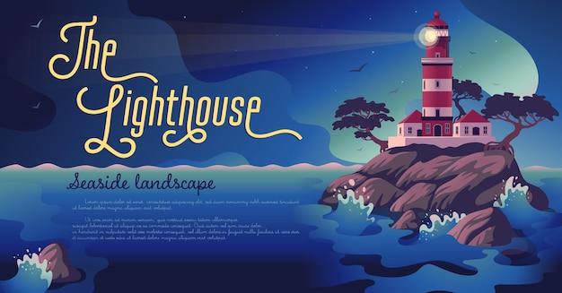 Leuchtturm - landschaft
