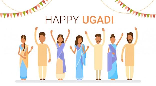 Leute-gruppe feiern glücklichen ugadi und gudi padwa hindu new year greeting card-feiertag