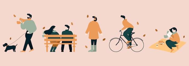 Leute im freien aktivitäten in herbst flache illustration. gehen sie mit dem hund spazieren, lässige männer und frauen im herbst im wald, spielen sie mit herbstlaub, fahren sie fahrrad, verbringen sie zeit im park und lesen sie ein buch