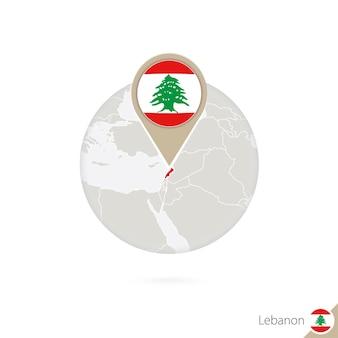 Libanon-karte und flagge im kreis. karte von libanon, libanon-flaggenstift. karte des libanon im stil des globus. vektor-illustration.