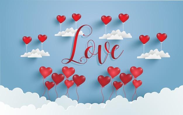 Liebe ballon illustrationen auf wolke für hintergrund, poster oder wallpaper. papierkunst design