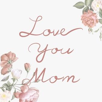 Liebe dich mama schriftzug
