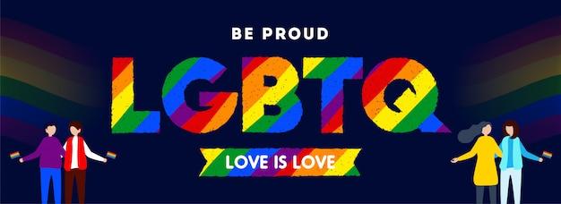 Liebe ist liebeskonzept für lgbtq-gemeinschaft mit illustration