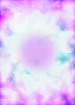 Lila abdeckung mit flüssigen neonformen. leuchtende flüssigkeit. fluoreszierender hintergrund mit bauhaus-gefälle. grafikvorlage für plakat, präsentation, banner, broschüre. stilvolle lila abdeckung.