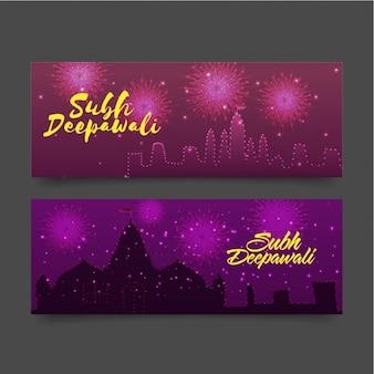 Lila diwali banner mit feuerwerk und glänzenden formen