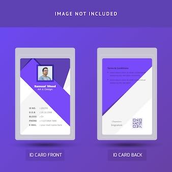 Lila und weiße schöne büro-identifikations-karte