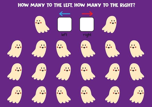 Links oder rechts mit süßem halloween-geist. logisches arbeitsblatt für vorschulkinder.