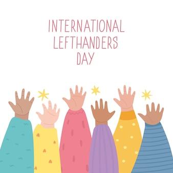 Linkshänder vereinen konzeptbanner. 13. august, feier zum internationalen tag der linkshänder. linke hände zusammen erhoben, helfen und unterstützen sich gegenseitig. ereigniskarte, niedlicher kindlicher stil. illustration