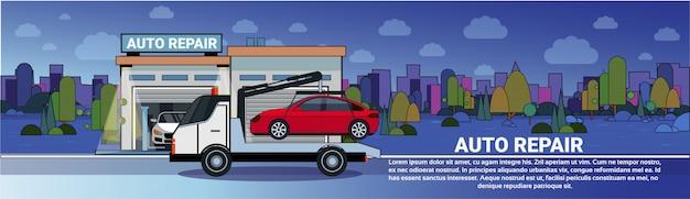 Lkw, der auto zur selbstreparatur-garage an der nachthorizontalen fahne schleppt