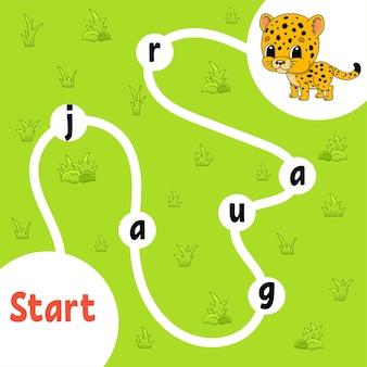 Logik-puzzle-spiel. gefleckter jaguar. wörter lernen für kinder. finden sie den versteckten namen. arbeitsblatt zur bildungsentwicklung. aktivitätsseite