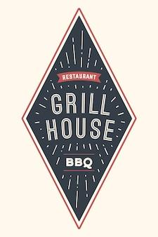 Logo bbq grill house