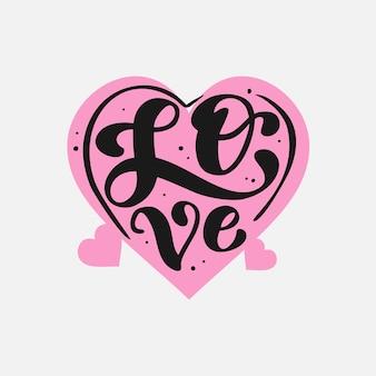 Logo für alles gute zum valentinstag. schriftzug über die liebe. handgeschriebener kalligraphietext und herzform.