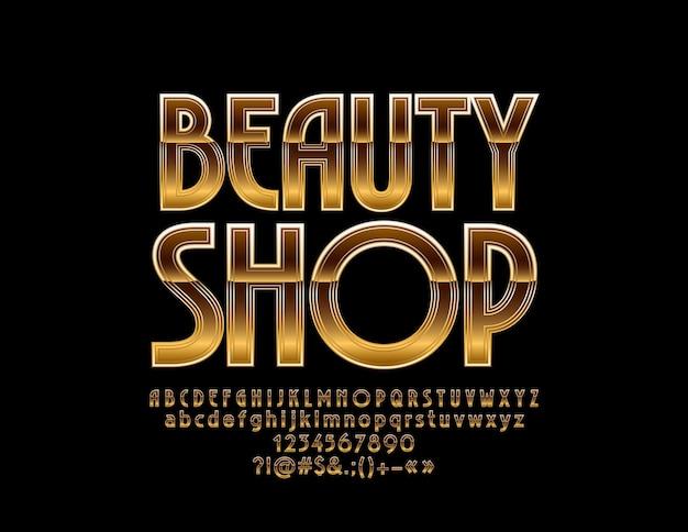 Logo mit text beauty shop. elite-set mit buchstaben, zahlen und interpunktionssymbolen für das goldene alphabet