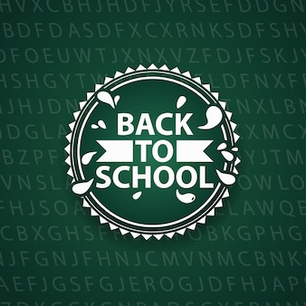 Logo zurück zur schule. vecto