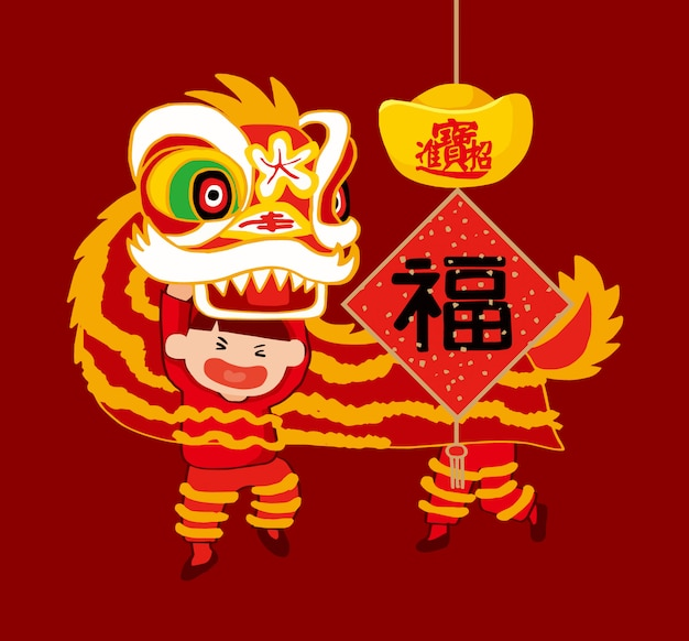 Lokalisierter hintergrund des chinesischen neuen mondjahres lion dance fight