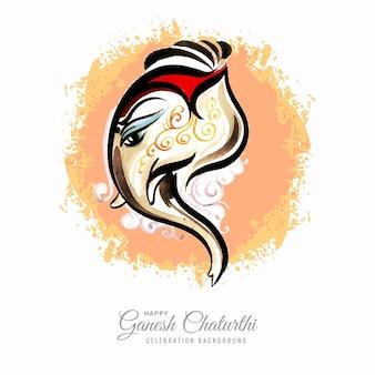 Lord ganesha festival von ganesh chaturthi kartendesign
