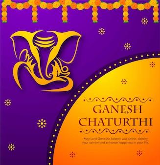 Lord ganesha ganesh festival illustration von lord ganpati hintergrund für ganesh chaturthi festiva