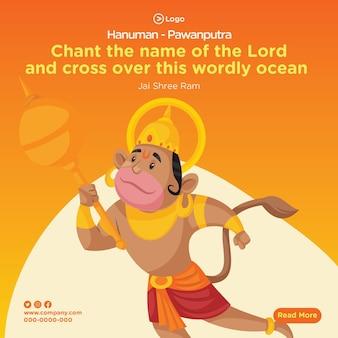 Lord hanuman die pawanputra banner design vorlage