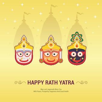 Lord jagannath jährliches rathayatra festival. das rath yatra festival basiert auf der verehrung von lord jagannath, balabhadra und subhadra. glückliches rath yatra.