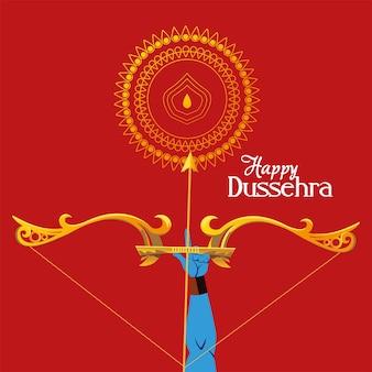 Lord ram arm mit pfeil und bogen und gold mandala design, happy dussehra festival und indische themenillustration