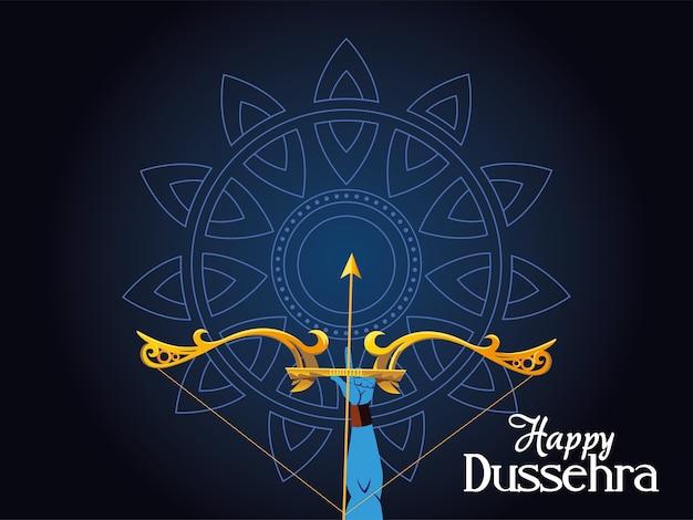Lord ram arm mit pfeil und bogen vor blauem mandala design, happy dussehra festival und indische themenillustration