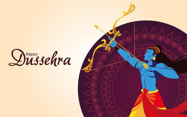 Lord ram cartoon mit pfeil und bogen vor lila mandala design, happy dussehra festival und indische themenillustration
