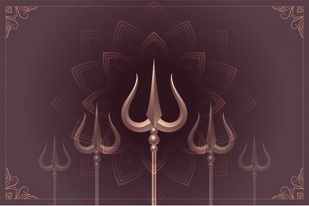 Lord shiva maha shivratri mit trishul hintergrund
